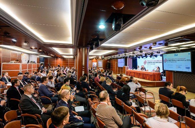 Конференция Мобильные Финансы. Фотограф Копанев Андрей.